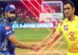 IPL 2020 LIVE Streaming : आयपीएलचे सामने कुठे, कधी आणि कसे पाहता येणार?