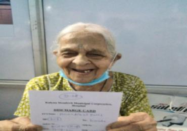 106 व्या वर्षी कोरोनाला धोबीपछाड, डोंबिवलीच्या 'आनंदी' आजींचं आदित्य ठाकरेंकडून अभिनंदन
