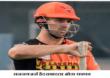 IPL 2020 : सनरायजर्स हैदराबादला मोठा धक्का, दुखापतीमुळे मिचेल मार्श स्पर्धेबाहेर