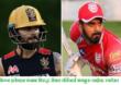 IPL 2020, KXIP vs RCB Live Score Updates : बंगळुरुचा टॉस जिंकून फिल्डिंग करण्याचा निर्णय