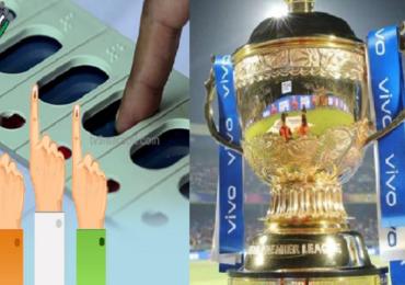 IPL Final च्या दिवशीच ठरणार बिहारचा बाहुबली कोण?