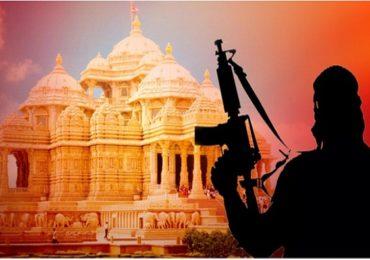 Akshardham Terror Attack | अक्षरधाम मंदिर दहशतवादी हल्ल्याचा थरार मोठ्या पडद्यावर, लवकर सिनेमा भेटीला