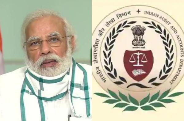 मोदी सरकारकडून जीएसटीच्या सेसचा गैरवापर, कायद्याचं उल्लंघन, कॅगच्या अहवालात ठपका