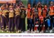 IPL 2020, KKR vs SRH, Live Score : शुभमन गिल-इयन मॉर्गनची दणदणीत खेळी, कोलकाताची हैदराबादवर 7 विकेटने मात