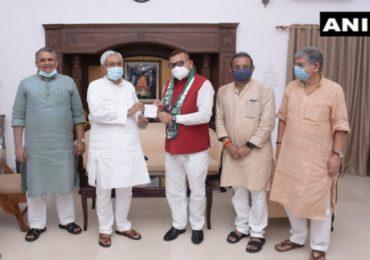 Gupteshwar Pandey | बिहारचे माजी डीजीपी गुप्तेश्वर पांडे यांचा JDU मध्ये प्रवेश
