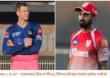 IPL 2020, RR vs KXIP LIVE SCORE : राजस्थान रॉयल्सने टॉस जिंकला, प्रथम क्षेत्ररक्षणाचा निर्णय