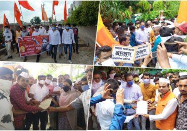Maratha Reservation | मराठा आरक्षणासाठी मुक्ताईनगरमध्ये सकल मराठा समाजाचे ढोल बजाओ आंदोलन