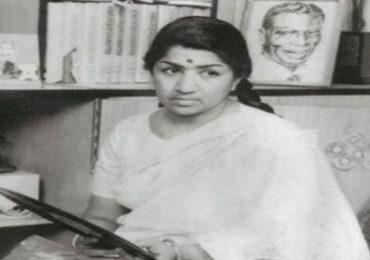Happy Birthday Lata Mangeshkar | लता मंगेशकर यांच्या आयुष्यातील '10' विस्मयकारक गोष्टी!