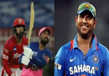 राहुल तेवतियाचे 5 षटकार, सिक्सर किंगही चक्रावला, युवराज सिंह म्हणतो, ना भाई ना!