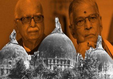 Babri Masjid Demolition : बाबरी मशीद विध्वंस प्रकरणी 28 वर्षात नेमकं काय घडलं?