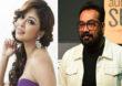 Anurag Kashyap | दिग्दर्शक अनुराग कश्यपची चौकशी होणार, पायल घोष प्रकरणी मुंबई पोलिसांचे समन्स