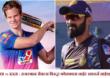 IPL 2020, RR vs KKR Live Score : कोलकाताला चौथा झटका, कर्णधार दिनेश कार्तिक बाद