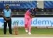 IPL 2020 | आरारा खतरनाक! राजस्थानच्या जोफ्रा आर्चरचा विक्रम, तब्बल 151 किमीच्या स्पीडने टाकला चेंडू