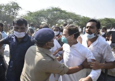 UP Police | राहुल गांधींना उत्तर प्रदेश पोलिसांची धक्काबुक्की; संतप्त कार्यकर्त्यांची पोलिसांविरोधात निदर्शने