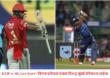 IPL 2020, KXIP vs MI, Live Score : मुंबईला दुसरा धक्का, सूर्यकुमार यादव रनआऊट