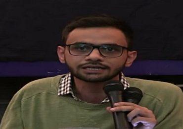 Umar Khalid : जेएनयूचा माजी विद्यार्थी उमर खालिदला क्राईम ब्रँचकडून अटक