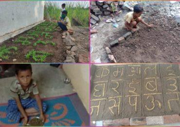Satara | साताऱ्यातील शिक्षकाची 'अक्षर'बाग; विद्यार्थ्यांना लावली वाचनाची गोडी