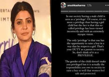 Anushka Sharma| पालकांनो, मुलांना स्त्रियांचा सन्मान करायला शिकवा, अनुष्का शर्माची संतप्त प्रतिक्रिया!