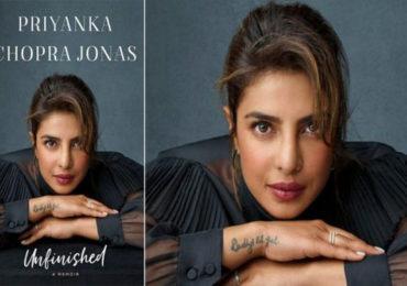 Priyanka Chopra | 'देसी गर्ल'च्या नावावर आणखी एक विक्रम, प्रियांकाचे आत्मचरित्र अमेरिकेच्या 'बेस्टसेलर' यादीत!