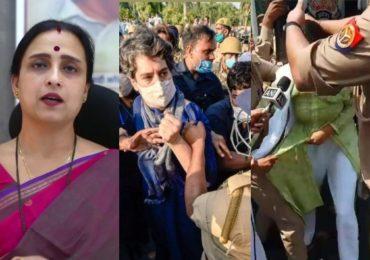 प्रियंका गांधींच्या कपड्यांवर हात टाकणाऱ्या पोलिसांवर कारवाई करा, चित्रा वाघ यांची योगी आदित्यनाथ यांच्याकडे मागणी
