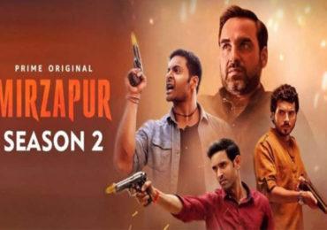 Mirzapur 2 Controversy | 'मिर्झापूर 2' वाद थेट कोर्टात, 'निर्णया'कडे मेकर्सचे लक्ष!