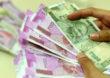 तीन दिवस बँका बंद, ATM मधील पैसे संपल्यास करा हे काम