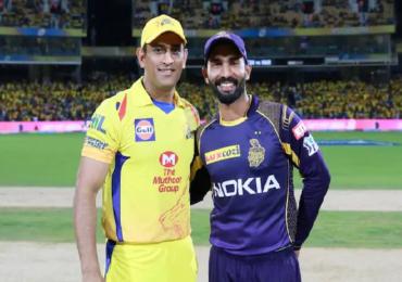 IPL 2020, CSK vs KKR : कोलकात्याचा 'सुपर' विजय, चेन्नईचा 10 धावांनी पराभव