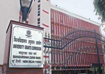 UGC कडून देशातील 24 बनावट विद्यापीठांची यादी जाहीर, उत्तर प्रदेश आघाडीवर, महाराष्ट्रातील विद्यापीठाचाही समावेश