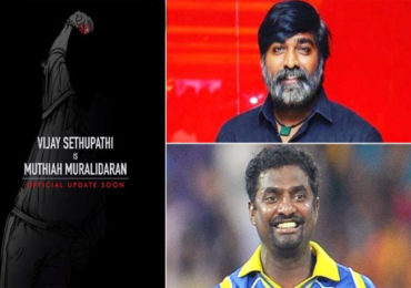 Vijay Sethupati | मुरलीधरनच्या बायोपिकचे पोस्टर प्रदर्शित होताच नेटकरी संतापले!