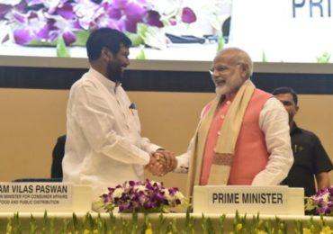 Ram Vilas Paswan | रामविलास पासवान यांच्या जाण्याने देशाने द्रष्टा नेता गमावला: राष्ट्रपती रामनाथ कोविंद