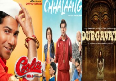Amazon Prime | सिनेमागृह उघडण्यापूर्वीच प्रेक्षकांना OTT कडे खेचण्याचा प्रयत्न, 'अॅमेझॉन प्राईम'वर नऊ नव्या सिनेमांचे गिफ्ट