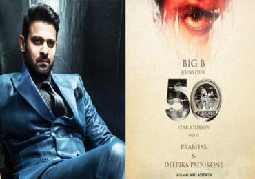 Amitabh Bachchan | 'बाहुबली'ला स्वप्नपूर्तीचा आनंद, दीपिका-प्रभासच्या चित्रपटात महानायकाची एंट्री!