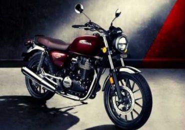 होंडाची शानदार H'Ness CB 350 बाईक भारतात लाँच, किंमत फक्त...