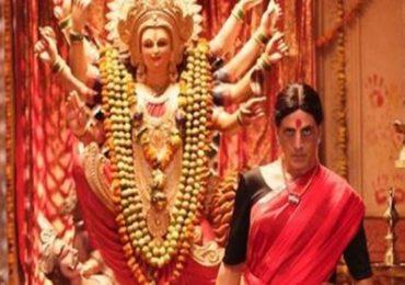 अक्षय कुमारच्या 'लक्ष्मी बॉम्ब'च्या ट्रेलरचा धुमाकूळ, 24 तासात 7 कोटी व्ह्यूज
