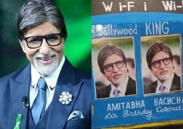 Happy Birthday Big B | 'बच्चन'मय रिक्षा; रिक्षाचालकाच्या हटके शुभेच्छा!