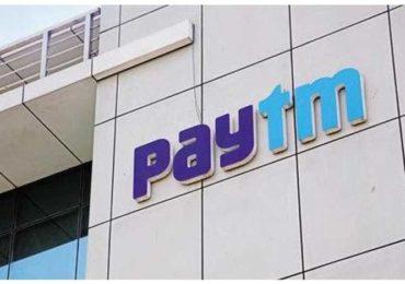 Paytm बँकेची जबरदस्त योजना, 13 महिन्यांच्या FDवर डायरेक्ट मिळणार 7 टक्के व्याज