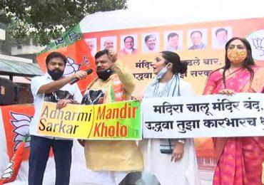 BJP Agitation | भाजपचा सिद्धिविनायक मंदिरात घुसण्याचा प्रयत्न, प्रवीण दरेकर, प्रसाद लाड पोलिसांच्या ताब्यात