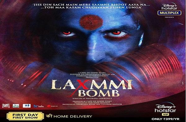 ...तर देशभरात 'लक्ष्मी बॉम्ब' प्रदर्शित होऊ देणार नाही; हिंदू सेनेचा इशारा