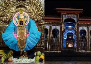 Navratri 2020 | राज्यात नवरात्रीचा उत्साह, दागदागिन्यांसह पारंपारिक रुपात 'घटस्थापना'