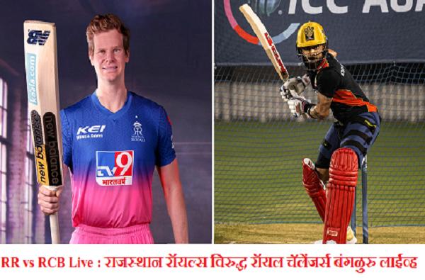 IPL 2020, RR vs RCB : 'मिस्टर 360' एबी डिव्हीलियर्सची धमाकेदार अर्धशतकी खेळी, बंगळुरुची राजस्थानवर 7 विकेटने मात