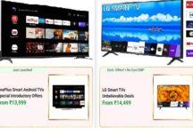 Flipkart Big Billion Days Sale: 'या' पाच टीव्हींवर जबरदस्त डिस्काऊंट