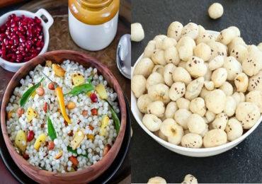 Fitness | नवरात्रीच्या उपवासादरम्यान 'या' गोष्टींकडे द्या आणि स्वतःला फिट ठेवा!