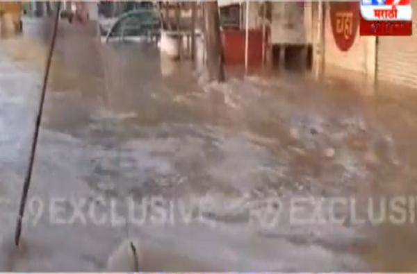 मोठी बातमी: पुण्यात ढगफुटीसदृश पाऊस; उरुळी कांचनमध्ये भयानक परिस्थिती