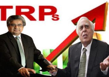 TRP Scam   रिप्लबिक चॅनलच्या याचिकेवर सुनावणी, हरीश साळवे आणि कपिल सिब्बल आमने-सामने