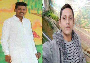 चेंबूरमध्ये मोठी दुर्घटना, पाईपलाईन दुरुस्तीवेळी विजेच्या झटक्याने दोघांचा मृत्यू