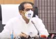 CM Uddhav Thackeray Osmanabad Visit Live | फडणवीसांच्या टीकेकडे लक्ष द्यायला वेळ नाही : उद्धव ठाकरे
