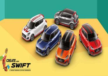 Swift limited Edition : शानदार ब्लॅक थीमसह नवीन मारुती स्विफ्ट लाँच