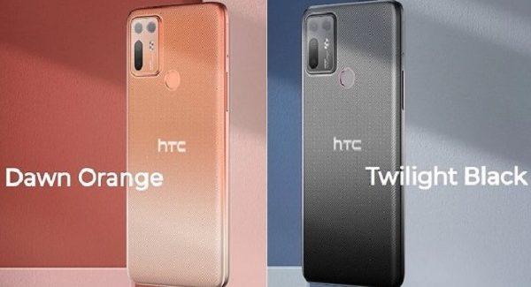 चार रियर कॅमेरे आणि 5000 mAh च्या पॉवरफुल्ल बॅटरीसह HTC Desire 20+ लाँच, किंमत फक्त…