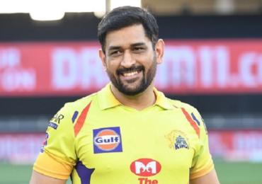 IPL 2020, CSK vs RR : 'कॅप्टन कूल' महेंद्रसिंह धोनीचे भन्नाट 'द्विशतक', ठरला आयपीएलमधील पहिला खेळाडू