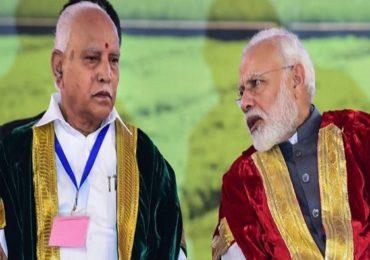 कर्नाटक भाजपमध्ये मोठी फूट; पंतप्रधान मोदी येडियुरप्पांना मुख्यमंत्रिपदावरुन हटवणार?